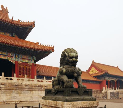 Beijing Orasul interzis Floarea Vietii 1